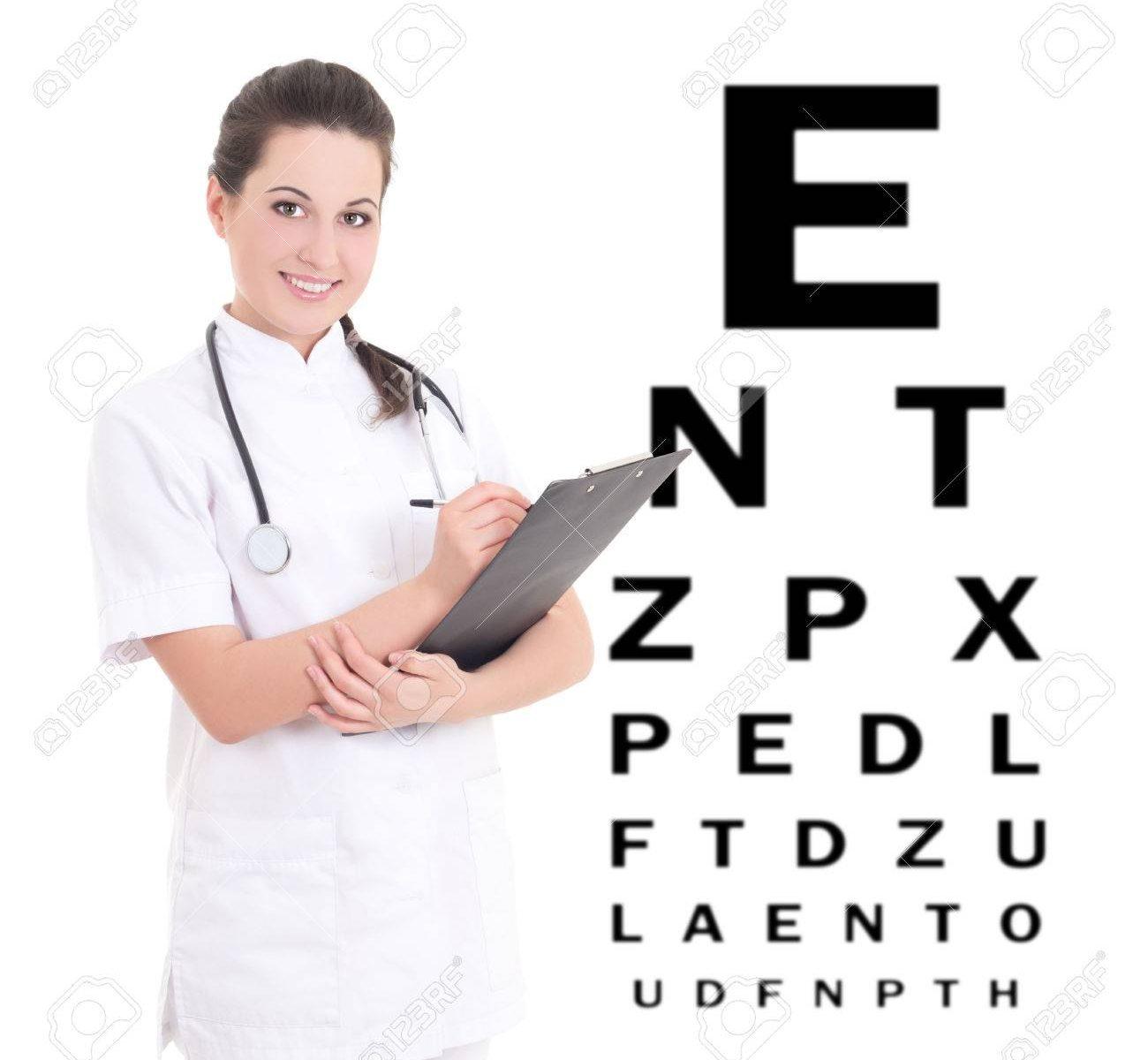 optico